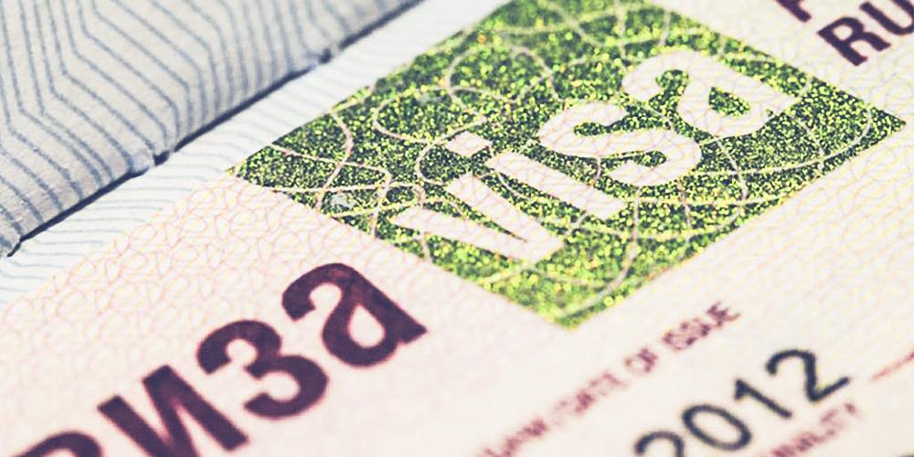 Оформление деловых и рабочих виз